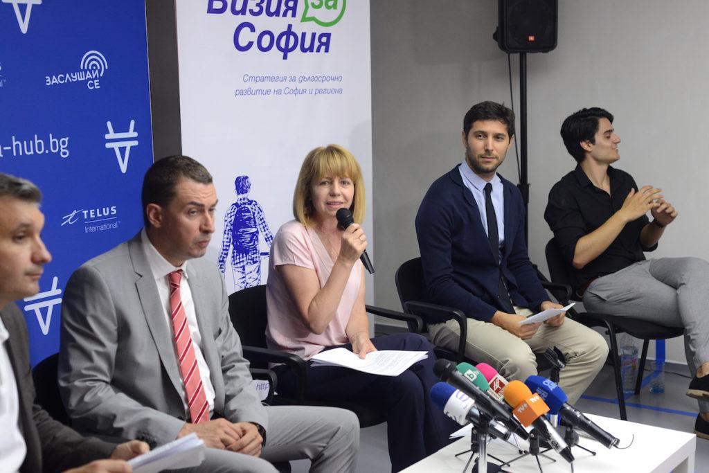 Визия за София поставя начало на работата по актуализацията на Общия устройствен план
