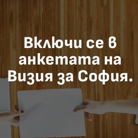 Anketa1.9-1