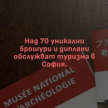 Tourism1300x400 (1)
