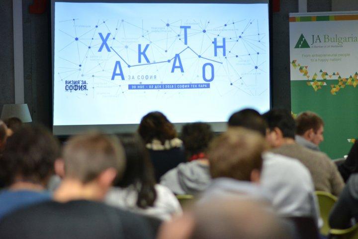 Hackathon_Opening