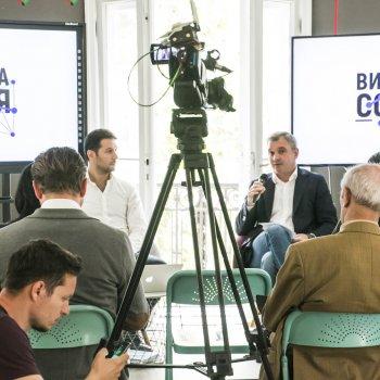 Започва обсъждане на цели и мерки за развитието на София
